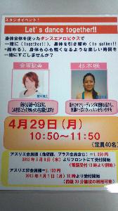 2013-03-05_21-59-47_68.jpg